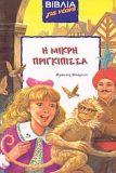 Παιδικά-Εφηβικά - Nakasbookhouse.gr 053637f4b1a